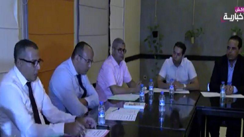 فيديو: المشهد الجمعوي بمراكش يتعزز بجمعية لمحاربة الفساد