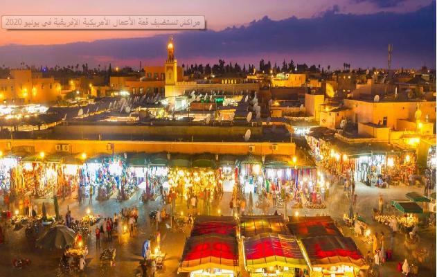 مراكش تستضيف قمة الأعمال الأمريكية الإفريقية في يونيو 2020