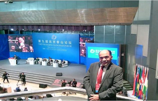 الدكتور إدريس لكريني يشارك في أشغال منتدى بكين التاسع
