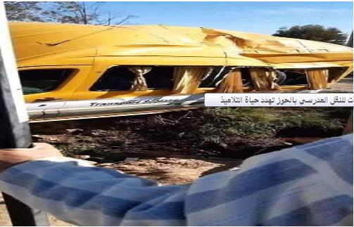 حافلات للنقل المدرسي بالحوز تهدد حياة التلاميذ