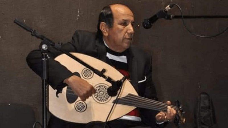 الفنان والموسيقار محمد منجام في ذمة الله