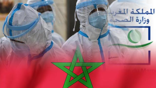 عاجل: 45 حالة جديدة تنضاف إلى حصيلة المصابين بفيروس كورونا