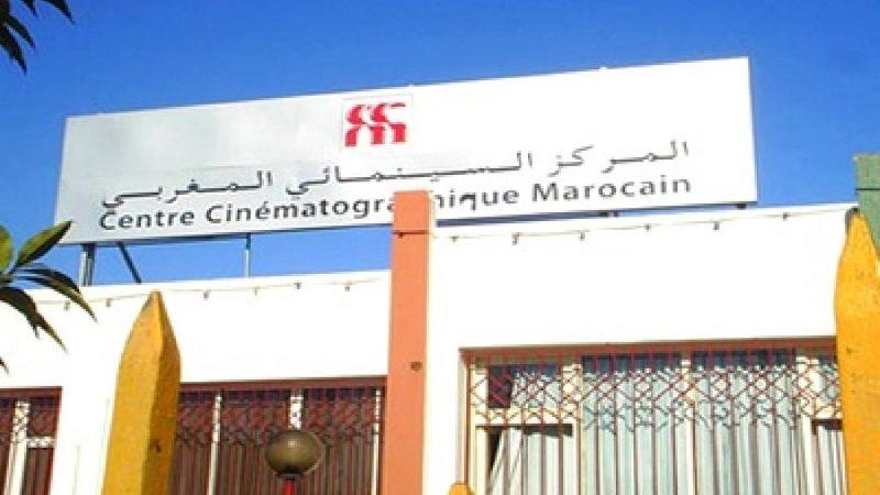 المركز السينمائي المغربي يمدد آجال إيداع طلبات دعم الإنتاج برسم الدورة الثانية من 2020