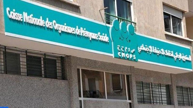 الصندوق الوطني لمنظمات الاحتياط الاجتماعي يعلن استئناف احتساب الآجال القانونية لإيداع ملفات التعويض والفوترة