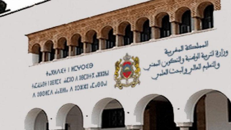 وزارة التربية الوطنية: لم يتم الحسم بشكل قاطع في النموذج التربوي الذي سيتم اعتماده في الدخول المدرسي المقبل