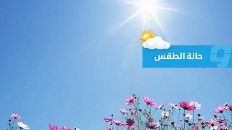 توقعات أحوال الطقس يومه الثلاثاء 18 غشت 2020