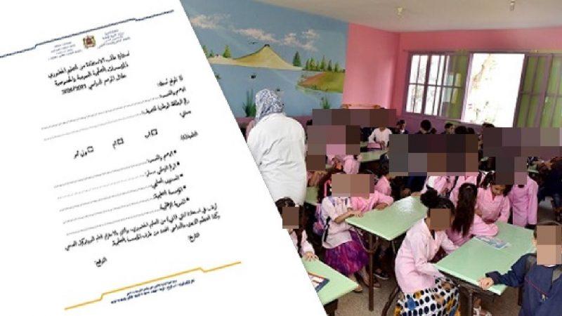 وزارة التربية تنشر الاستمارة الخاصة باختيار الاستفادة من 'تعليم حضوري'