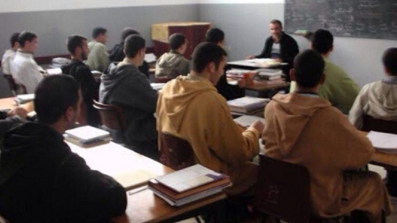 تأجيل الامتحان الموحد للسنة الثالثة ثانوي  للتعليم العتيق إلى إشعار لاحق