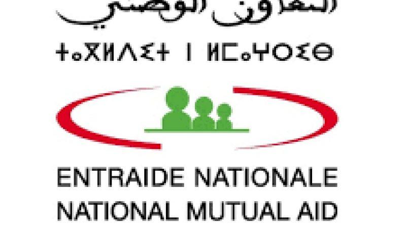 التعاون الوطني بؤجل الدخول للمراكز التابعة له