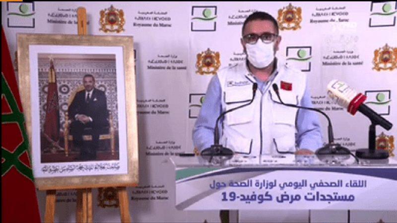 وزارة الصحة توقف النشرة اليومية للوضع الوبائي