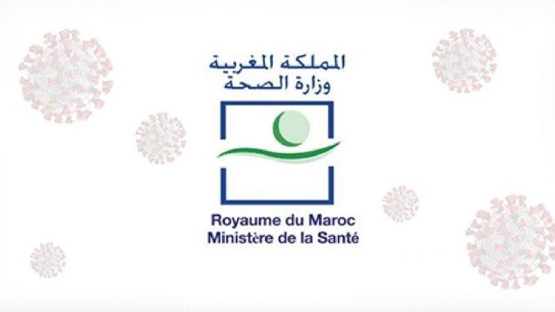 المغرب يسجل أعلى حصيلة يومية منذ بداية الوباء