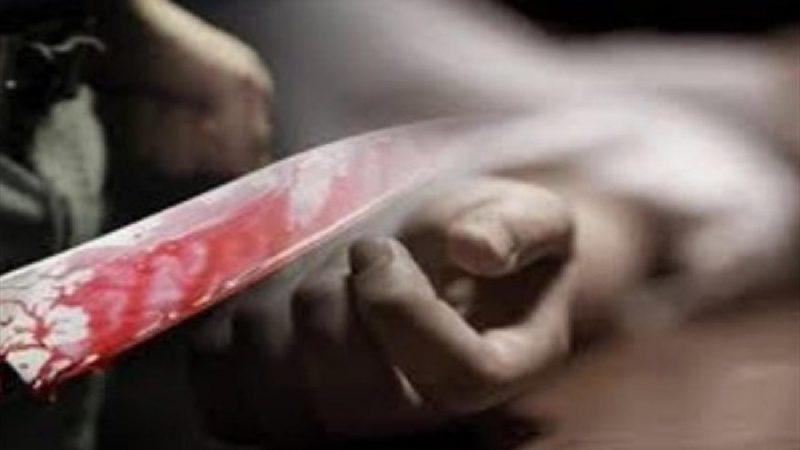 سيدة تنهي حياة زوجها بطعنة سكين قاتلة  بزاكورة