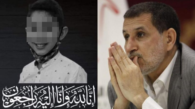 رئيس الحكومة يشيد بالأمن بعد ايقاف قاتل الطفل عدنان في ظرف وجيز