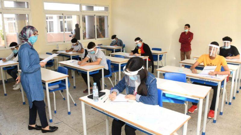 هام لتلاميذ الاولى باكالوريا بخصوص امتحان الجهوي
