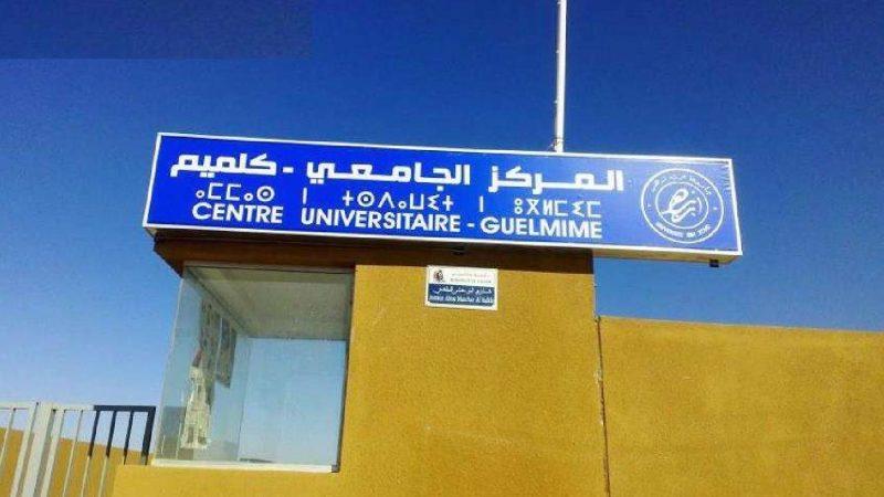 50 طالبا من جامعة القاضي عياض بمراكش يجتازون امتحاناتهم استثنائيا بكلميم