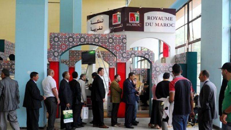 كورونا يغلق مكاتب المكتب الوطني المغربي للسياحة