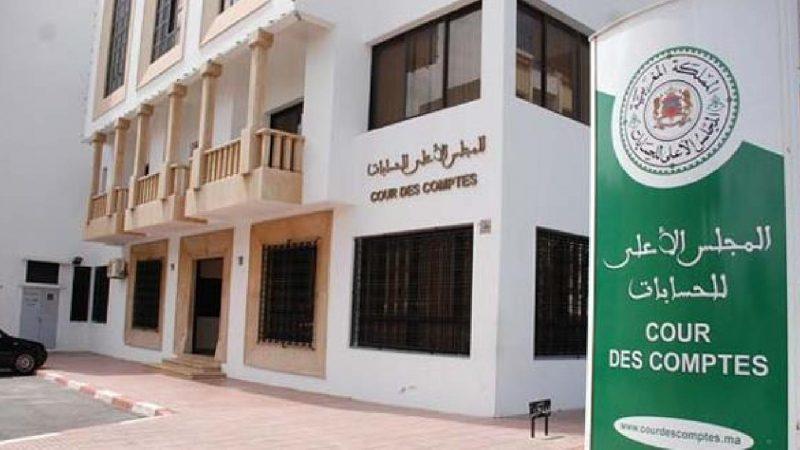المجلس الأعلى للحسابات: مسار عجز الميزانية متحكم فيه في سنة 2019