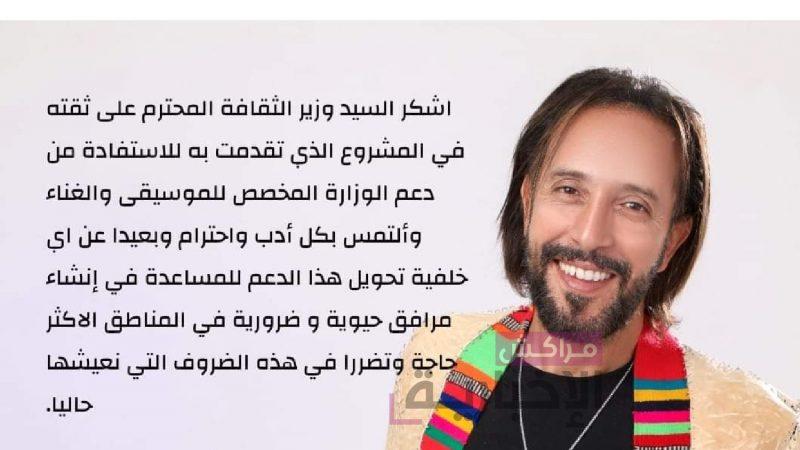 بعد نعمان لحلو سعيد مسكير يرفض دعم وزير الثقافة