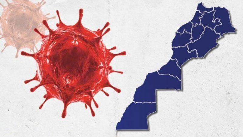 توزيع الحالات المسجلة بالمغرب في 24 ساعة الأخيرة حسب الجهات