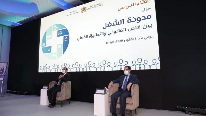 أمكراز: لأول مرة.. المغرب يشتغل على مشروع القانون الإطار للصحة والسلامة في العمل..