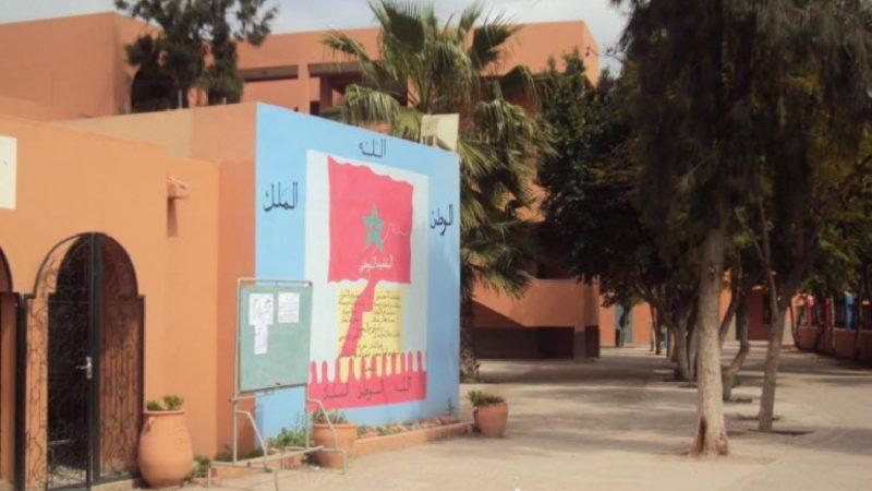 عاجل : إغلاق مدرسة دوار السلطان بعد إصابة المدير وحارس واستاذ بفيروس كورونا