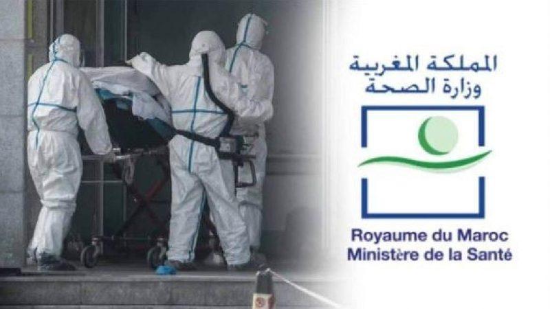 حصيلة جديدة.. 2553 حالة إصابة بفيروس كورونا في المغرب