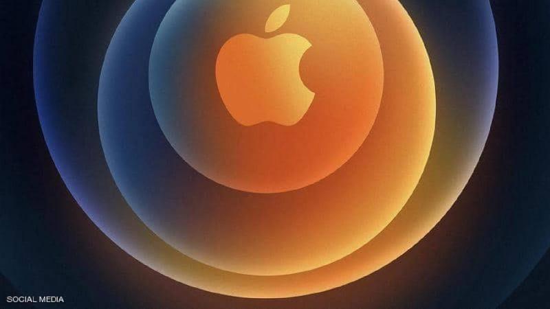 'أبل' تكشف موعد إطلاق 'آيفون 12'.. وتلمح لأبرز مواصفاته