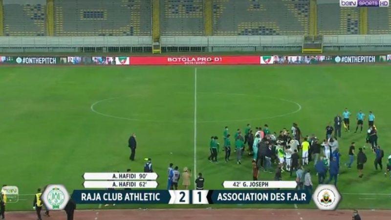 الرجاء البيضاوي يتوج بطلا للدوري الاحترافي المغربي لكرة القدم