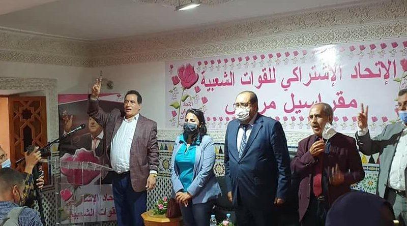 إدريس لشكر يلغي لقاءه مع مناضلي حزبه بالحوز