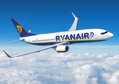 """""""ريان اير"""" تلغي الخط الجوي مراكش-سانتاندير من برنامج رحلاتها"""