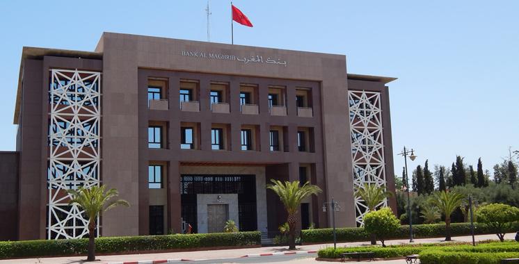 بنك المغرب يضخ أزيد من 100 مليار درهم في السوق النقدية خلال أسبوع