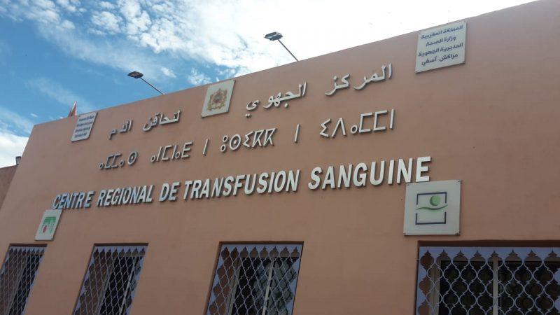 حملة للتبرع بالدم بمراكش تنعش مخزون المركز الجهوي