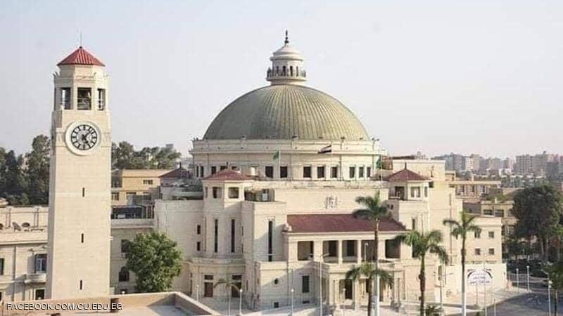 """علماء بجامعة القاهرة ضمن قائمة """"أفضل 2٪ من علماء العالم"""""""