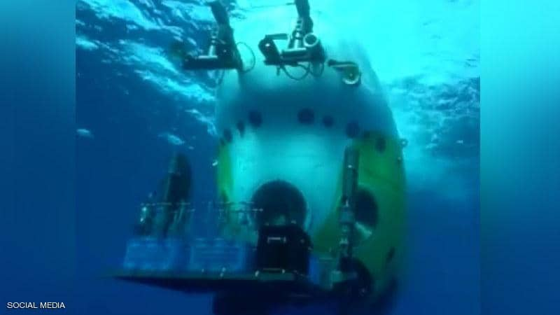 بغواصة جديدة.. الصين تستكشف أعمق خندق مائي