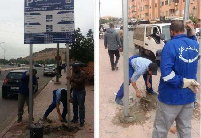 جماعة مراكش تواجه فوضى مواقف السيارات