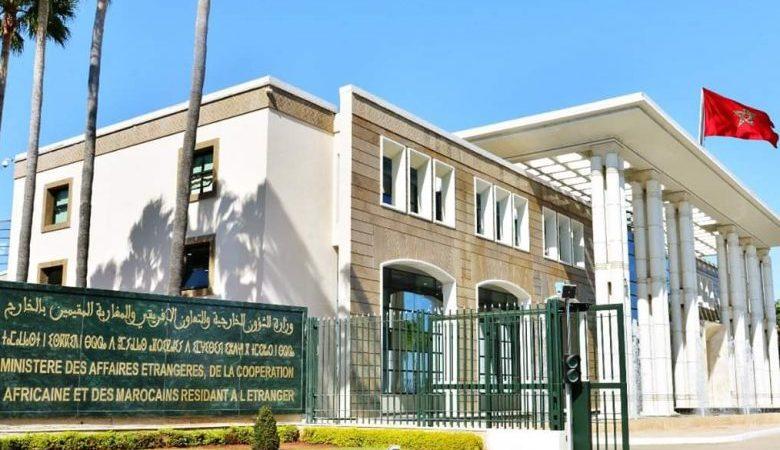 المغرب ينضمّ اٍلى مجلس إدارة معهد اليونسكو للتعلم مدى الحياة
