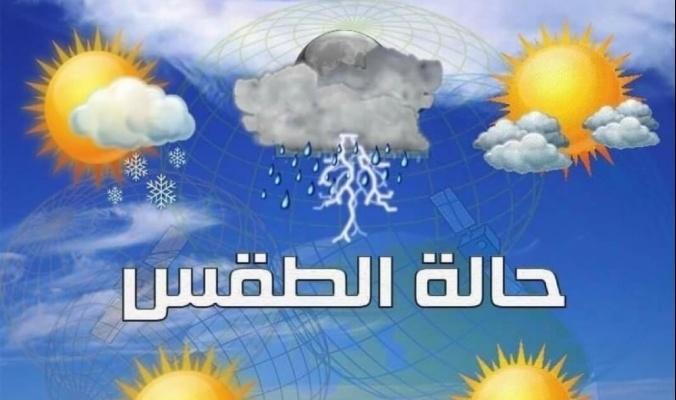 توقعات أحوال الطقس الأربعاء 25 نونبر 2020