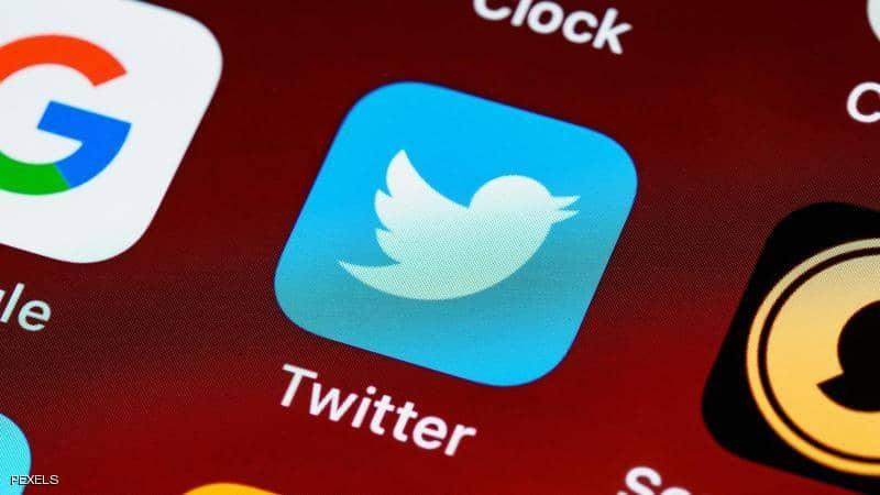 """تويتر يعمم """"الخاصية التي أثبتت نجاحها بالانتخابات الأميركية"""""""