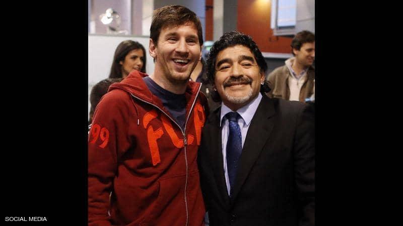 هذا ما قاله رونالدو وميسي عن رحيل الأسطورة مارادونا