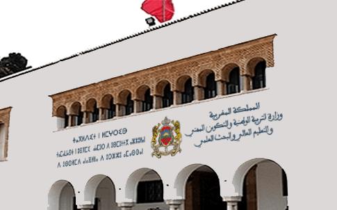 ضحايا النظامين 1985 و2003 يخوضون إضرابا وطنيا الإثنين المقبل