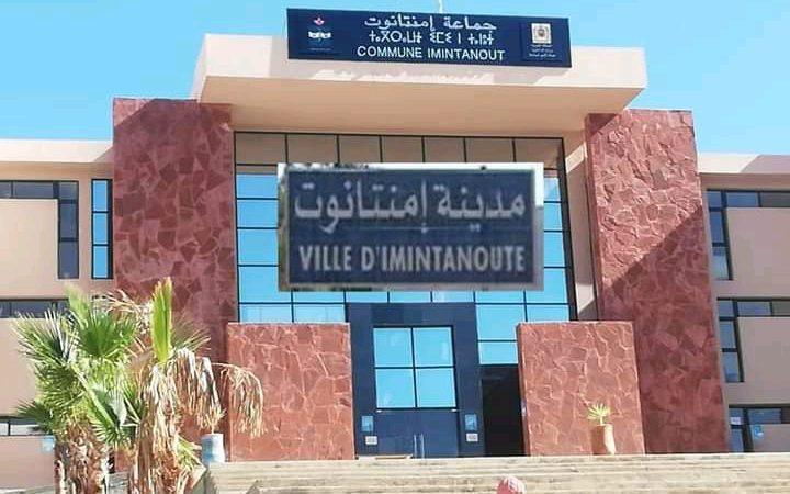 الداخلية تحدد موعدا لإجراء الانتخابات التكميلية ببلدية امنتانوت