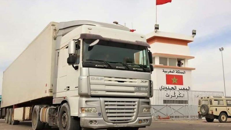 الجمعية المغربية للصحافة الجهوية تعتز بما قامت به القوات المسلحة الملكية بقيادة جلالة الملك بالكركرات