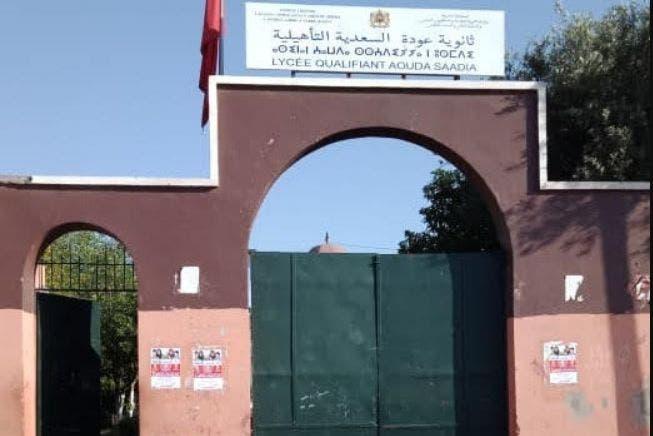 إعفاء وتوبيخ وعقوبات إدارية في ثانوية عودة السعدية بمراكش