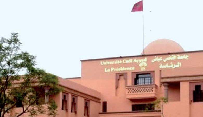 جامعة القاضي عياض بمراكش ضمن  اتحاد جامعات مغربية أخرى لتطوير التكوين والبحث والابتكار