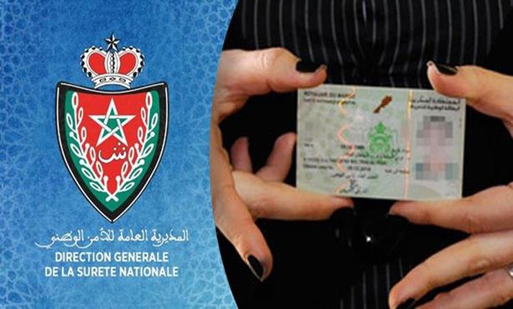 مواطنون: اٍنجاز البطاقة الوطنية في مكتب تحناوت يتم في ظروف جيدة ومرافقين يسببون الاكتظاظ