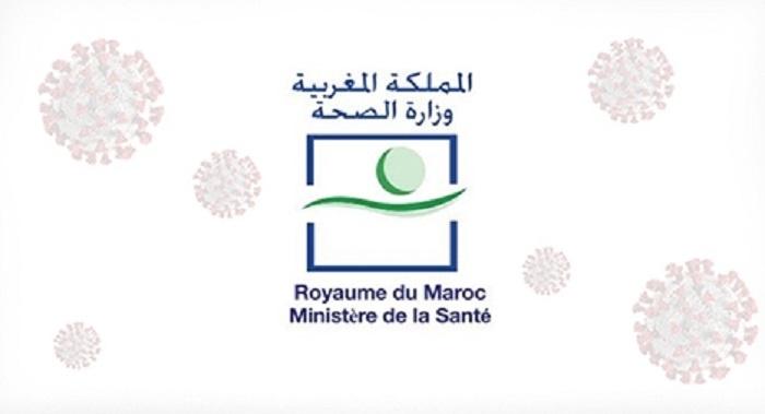 وزارة الصحة تنفي شراء لقاح كورونا مقابل 27 درهما للجرعة الواحدة