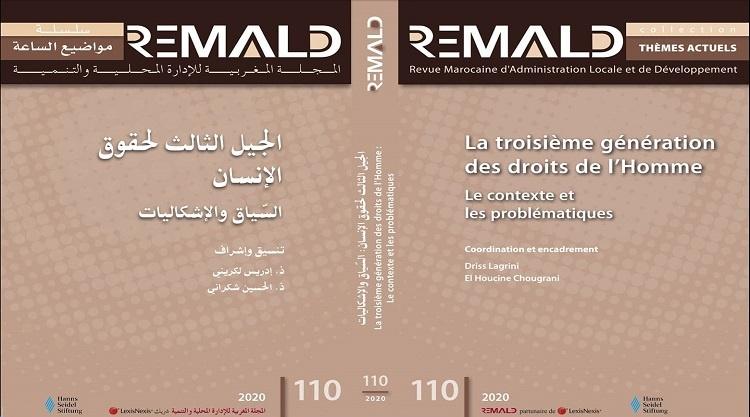 من مراكش.. صدور مؤلف جماعي يرصد إشكالات الجيل الثالث لحقوق الإنسان