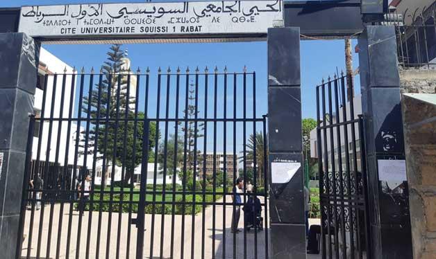 ادريس أوعويشة: فتح الأحياء الجامعية رهين بتحسن الحالة الوبائية بالمملكة