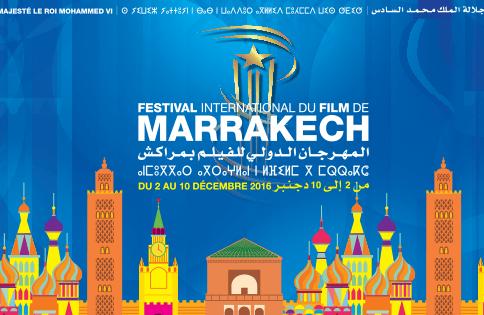 المهرجان الدولي للفيلم بمراكش يختتم الدورة الرقمية لورشات الأطلس