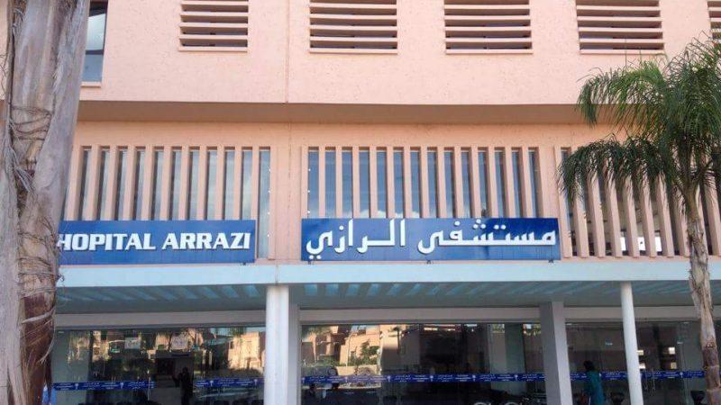 السرقة داخل مستشفى الرازي بمراكش.. ضبط لص متلبسا بسرقة وزر وأحذية الأطباء والممرضين